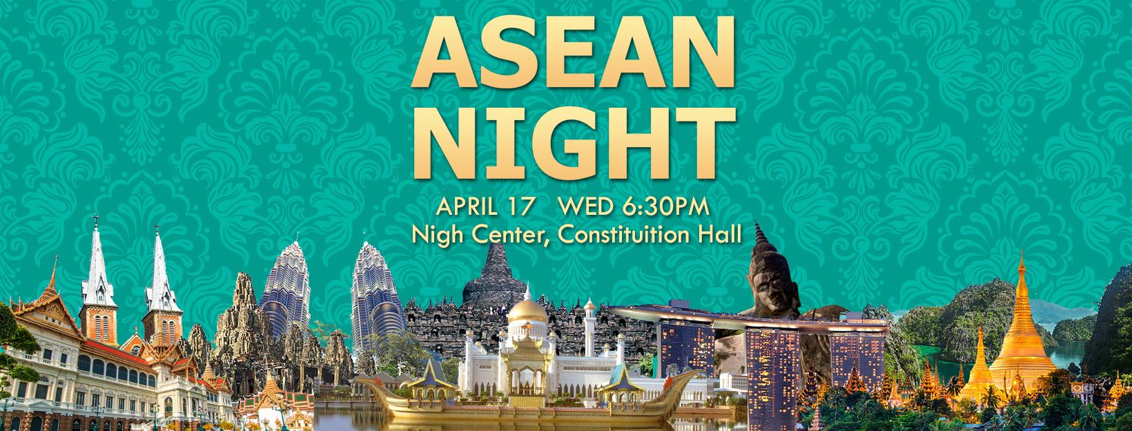 New Southeast Asian Student Organization Hosts First Event