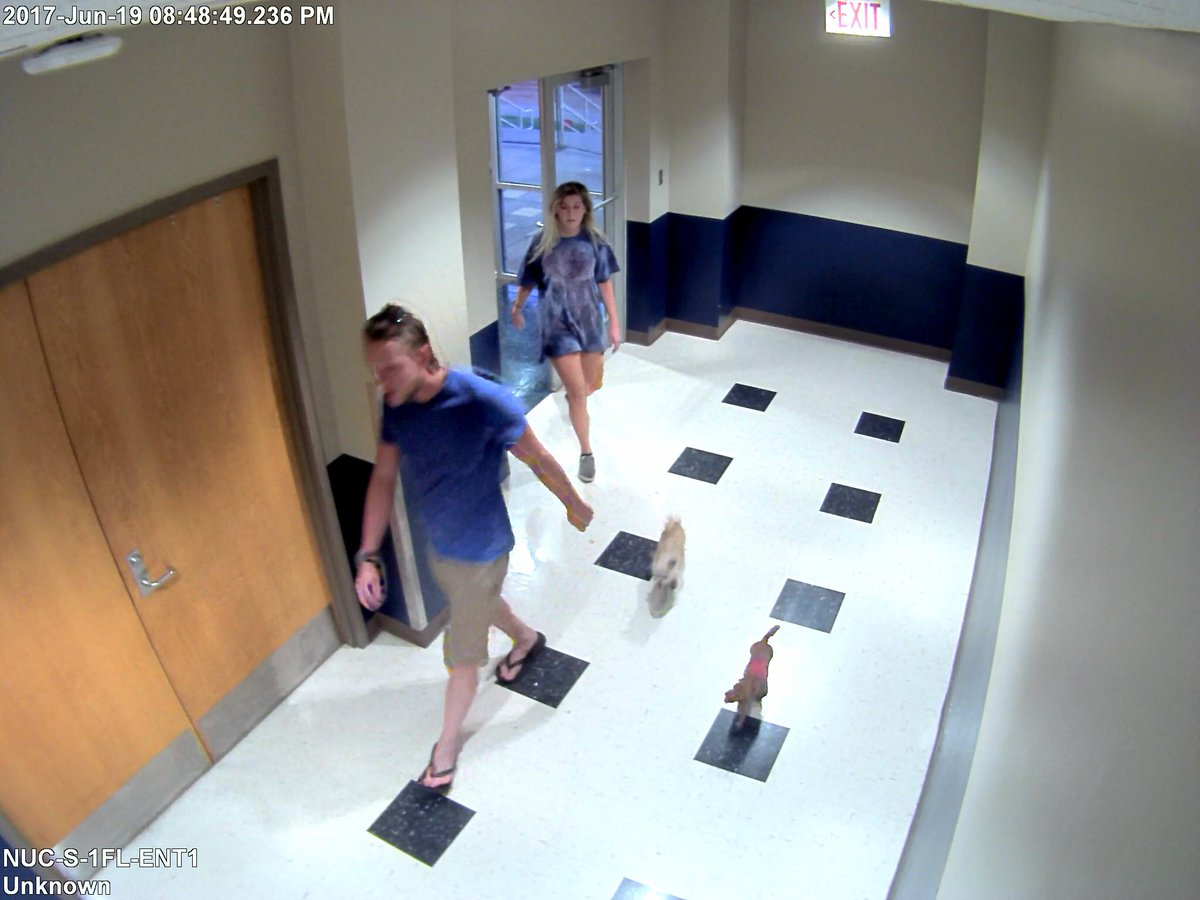 UCO Police Investigating Persons of Interest