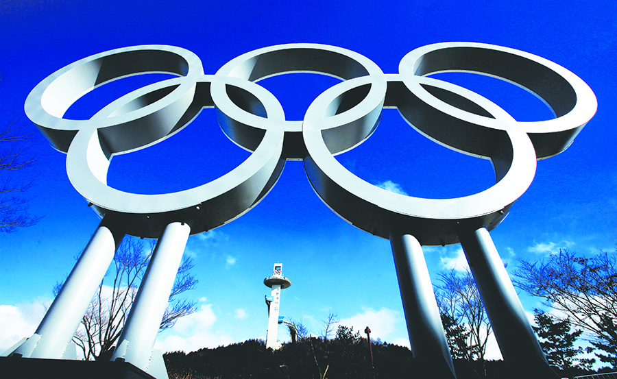 2018 Olympic Games Head South